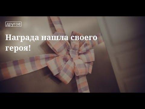 Обзор от ПР: В добивку про инфоповод..