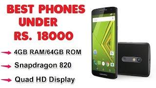Best Smarphones Under Rs 18000 [ New Phones ]