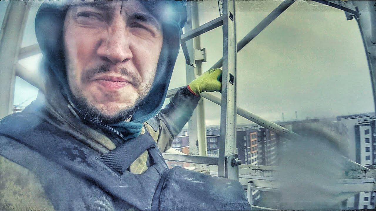 Как правильно работать на кране в шторм. How to properly work on a crane in a storm.