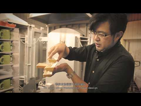 「Food Re-design TDC X W TAIPEI」 The Journey of Food Re-design n TDC X W TAIPEI project