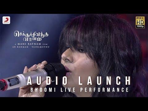 Chekka Chivantha Vaanam - Shakthisree Gopalan Performing Bhoomi Bhoomi Live(Audio Launch) | Rahman