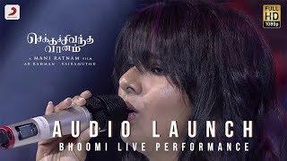 Chekka Chivantha Vaanam - Shakthisree Gopalan Performing Bhoomi Bhoomi Live  (Audio Launch) | Rahman