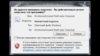 Открыть файл Предупреждение системы безопасности