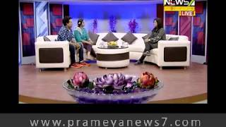BREAKFAST ODISHA with Sanju Mohanty (Odia Singer)