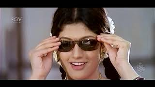 ಅಕ್ಕ.. ನೀನು ನಿಮ್ಮ ಭಾವನ ಕೆಡ್ಸಬಿಡು   Radhika   Darshan   Mandya Kanada Movie Scene