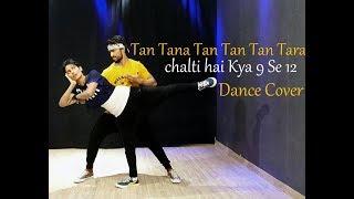 Chalti Hai Kya 9 Se 12 Song | Dance Choreography Judwaa 2 | Varun | Jacqueline | Taapsee