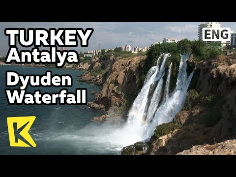【K】Turkey Travel-Antalya[터키 여행-안탈리아]지중해로 떨어지는 듀덴 폭포/Dyuden waterfall/Mountain Toros/Manavgat