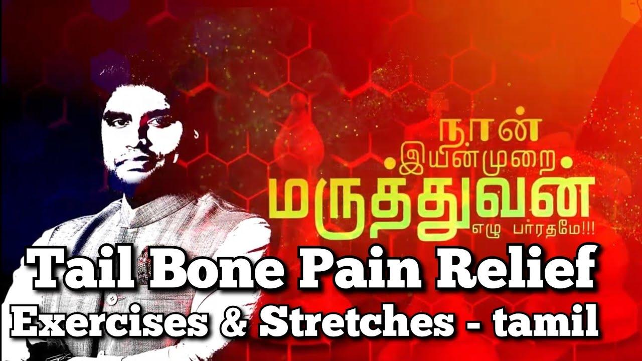 csalán és krónikus prosztatitis Pulzusok prosztata fájdalom nélkül