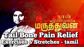 Fájdalom spin prosztatitis vères vizelet okai férfi