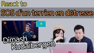 Dimash Kudaibergen - SOS d'un terrien en détresse Reaction [Koreans React] / Hoontamin