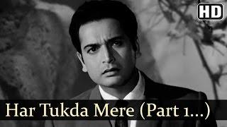 Har Tukda Mere Dil Ka 1 | Yeh Raat Phir Na Aayegi Songs | Sharmila Tagore | Biswajeet | Filmigaane
