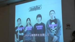 2015/11/11 に放送・ニコニコ生放送「Base Ball Bear アルバム『C2』発...