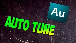 Auto tune в adobe audition