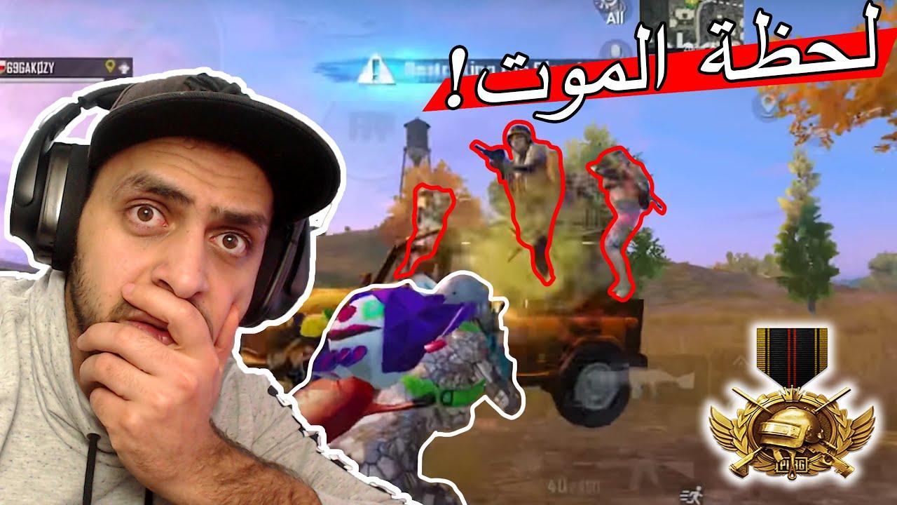 الافضل عربيا ولاسرع عالميا ! ماهو سر سرعة البيك لهذا اللاعب في ببجي موبايل ؟