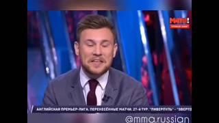Болельщик Хабиба Нурмагомедова