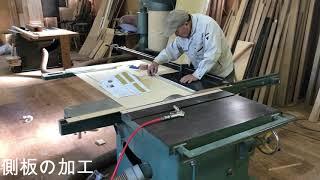 CRAFTERS工場見学 見学店 検索動画 22