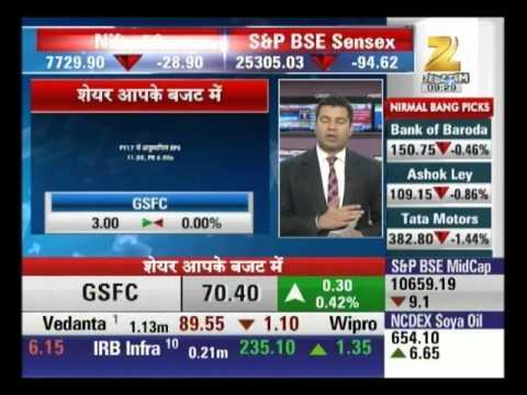 Expert analysis on GSFC : First Trade