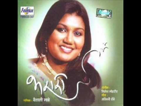 """ASHISH DYA "" SONG SUNG BY VAISHALI MADE - YouTube"