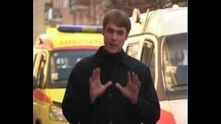 видео Правила поведения при захвате террористами  |
