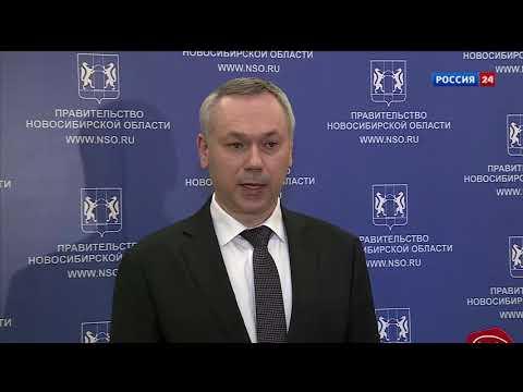Против коронавируса губернатор Новосибирской области принял новые меры