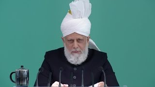 Friday Sermon: 9th December 2016 (Urdu)