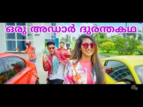 Oru Adar DISLIKE കഥ |Oru Adaar Love| Freak Penne Rap Song| Priya Varrier, Roshan,Noorin Shaan Rahman