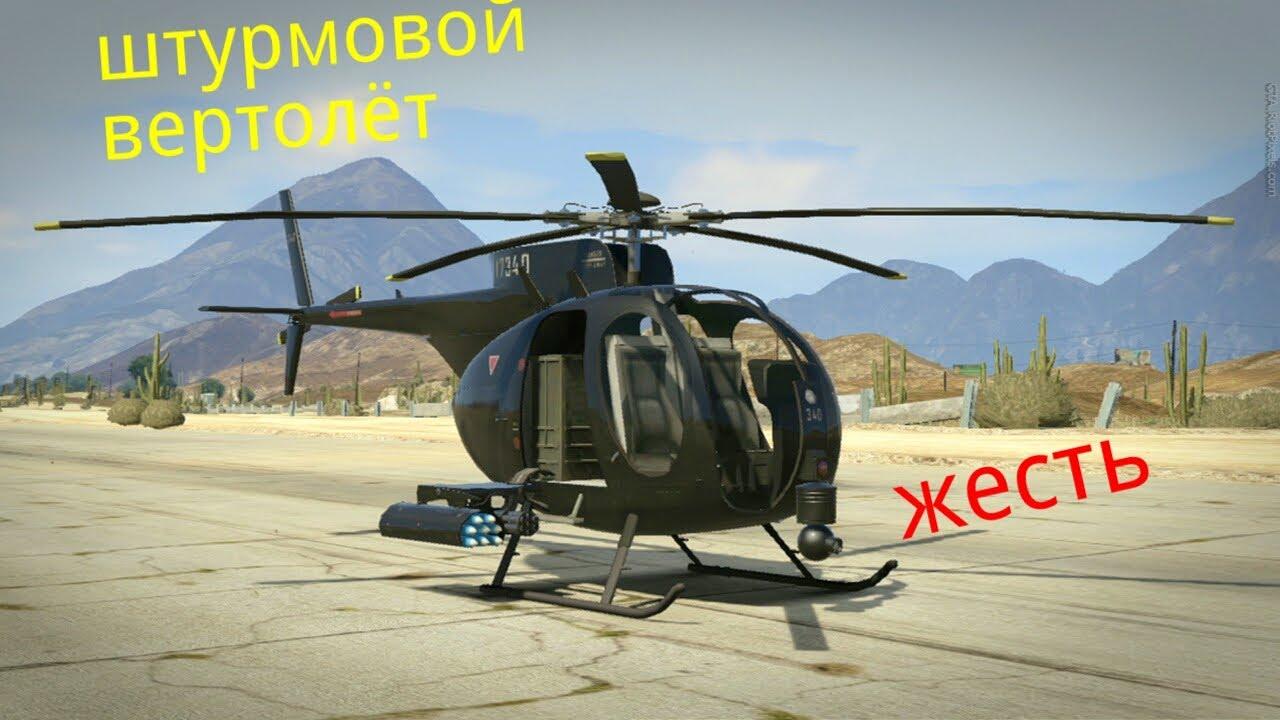 AirHogs Эйрхогс Бронемашина с вертолетом-разведчиком - Air Hogs .