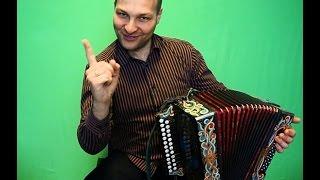 Гармонь Шуйская настройка мастера Воронин Н.В