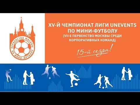 Банк ВТБ - Сбербанк МБ (10-11-2018)