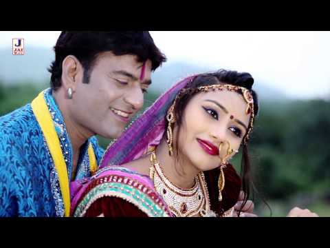 Rajasthani Video Song - Mhare Kalje Ri Kor - **1080p - Latest Hd Marwadi Song