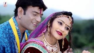 Rajasthani Video Song - Mhare Kalje Ri Kor - **1080p - Latest Hd Marwadi Song