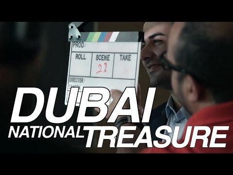 DUBAI NATIONAL TREASURE