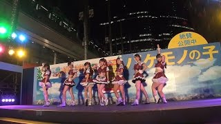「汐留ロコドル甲子園2015」 バケモノの子ステージ(汐留・日テレタワー ...