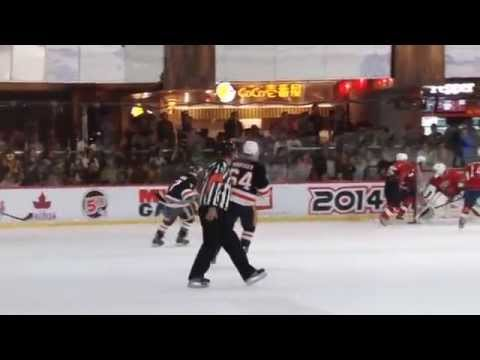 2014 Mega Ice Hockey 5's Tournament - International A (Kreuz Subsea Sharks vs HK Tigers) 2 of 3