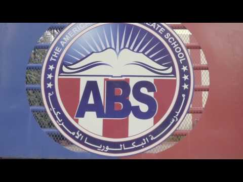 Kuwait's 1st STEM Discovery Education School-ABS/ِتنفرد مدرستنا بتطبيق  ستيم فى الشرق الأوسط