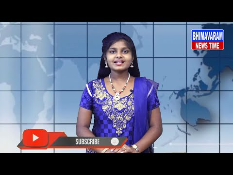 Bhimavaram News Time Bulten || 31-10-2020