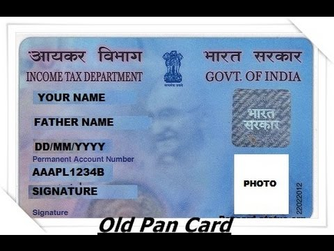Pan card application forms mira bhayander info town's biggest.