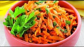 Морковный салат с лимоном