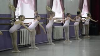 Балет, открытый урок 2 класс
