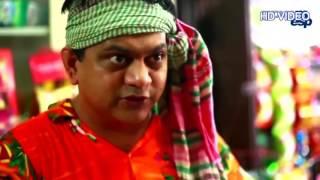 নাটক -চাকর     Bangla Comedy Natok