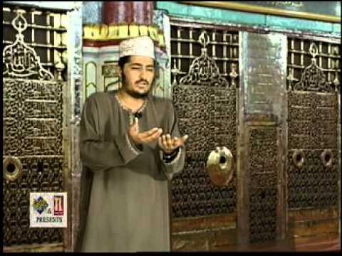 Dr Nisar Marfani Chamak Tujhse Paate  - Debut Album