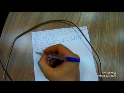 Математика 2 класс Таблица умножения Умножение и