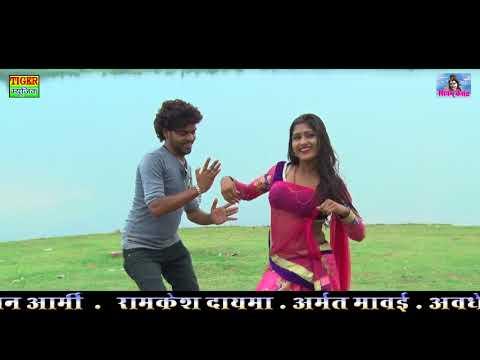 Super Rasiya || ड्यूटी छोड़ बलम घर आजा || Dinesh Gurjar FULL HD 2018