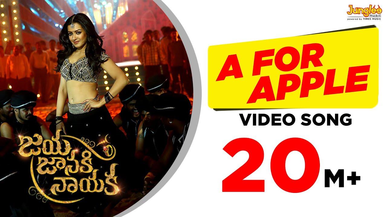 Download A For Apple Full Video Song | Bellamkonda Sreenivas | Catherine Tresa | DSP | Boyapati Srinu
