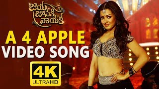 A For Apple Full Video Song | Bellamkonda Sreenivas | Catherine Tresa | DSP | Boyapati Srinu