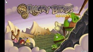 Angry Birds: Seasons. Trick or Treat. All levels 3 stars Прохождение от SAFa
