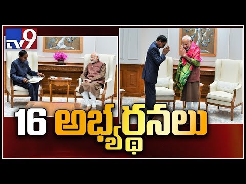 KCR meets Modi over pending issues in Telangana state - TV9