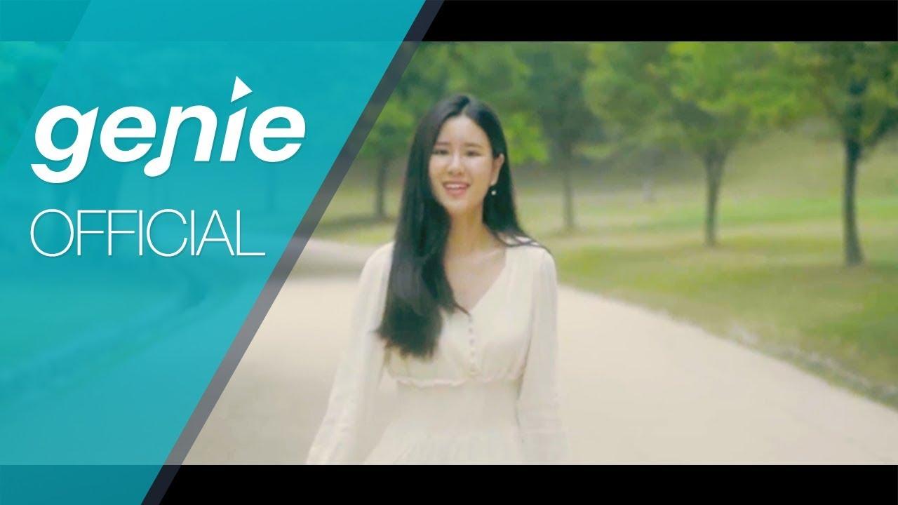 Mmazel (엠마젤) - 사실우린 In Fact (Feat. 수정 Su Jeong) Official M/V