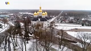 Chernihiv Part 1 Towns and Cities