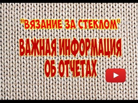 Вязание спицами для детей на : бесплатные схемы и